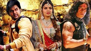 Yodhha - Pawan Singh - Ravi Kishan - Bhojpuri F...