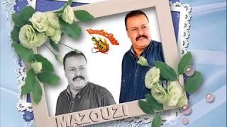 الشيخ المازوزي  قصّة شابّة  MAZOUZI - Histoire Cheba with lyrics by Aboufarihene
