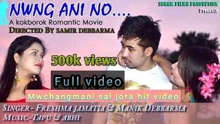 Mwchangmani sal jora video    Movie - Nwng ani No    Full 1080 HD