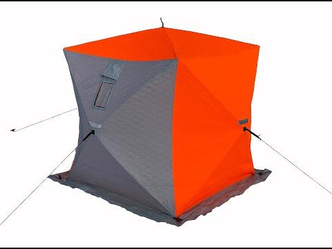 "Палатка ""Куб"" 1,8 х 1,8 утепленная с разделкой под трубу."