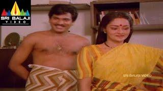 Bhama Kalapam Telugu Movie Part 1/11 | Rajendra Prasad, Rajini | Sri Balaji Video