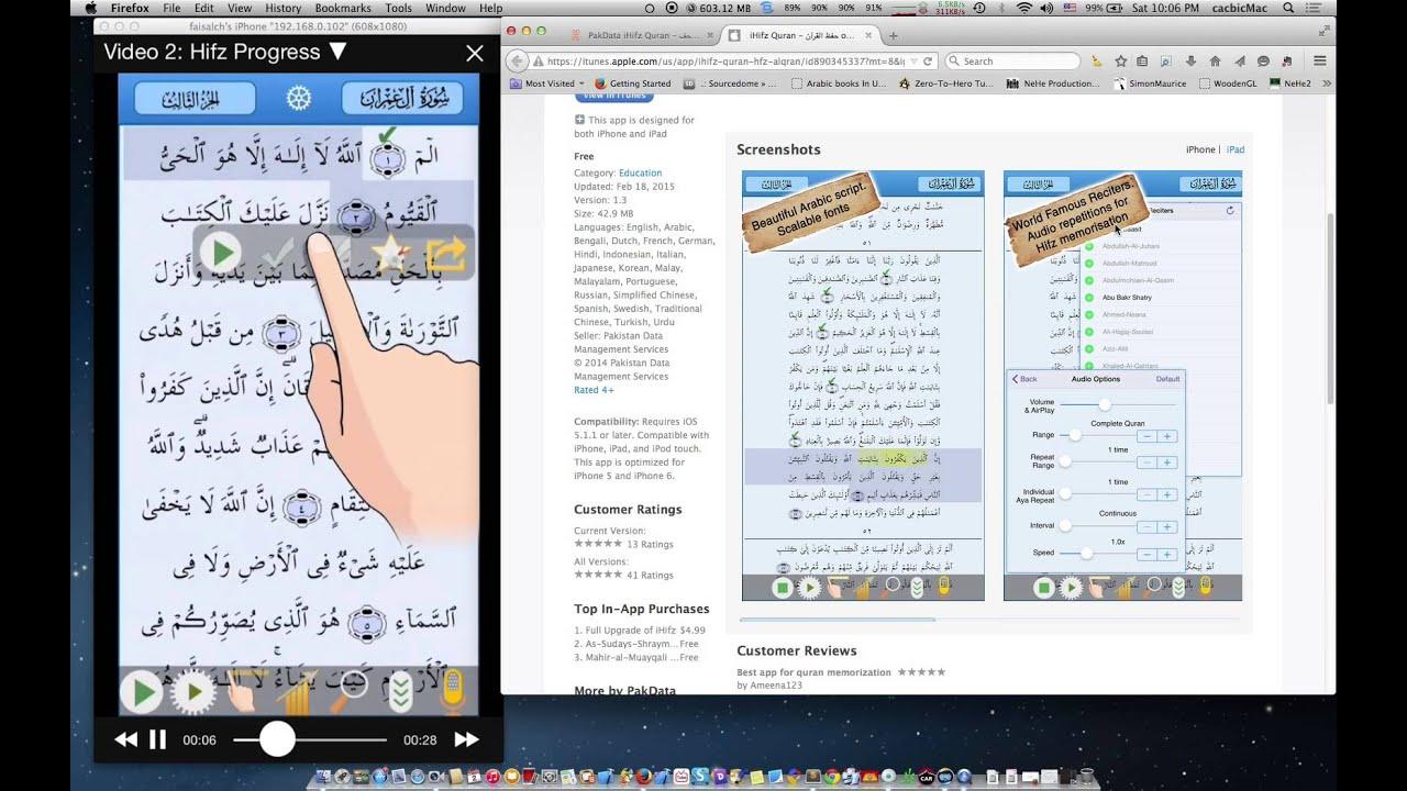 Quran quotes wallpapers pak cover sharif verses images book pender.