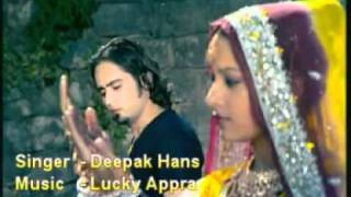 Sada vehra vi si kehda unjh door sohniye-Deepak Hans