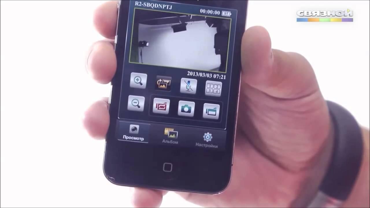 Видеорегистратор highscreen купить автомобильный видеорегистратор carcam цены
