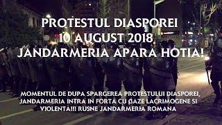 PROTESTUL DIASPOREI 10 AUGUST 2018 MOMENTUL DE DUPA SPARGEREA PROTESTULUI
