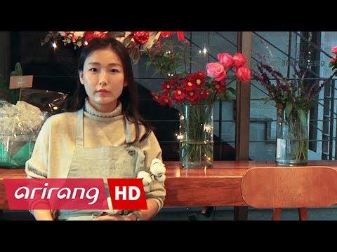 [4 Angles] Ep.194 -  2017 Korea Baseball / Single Women / Calligraphist / Literature Tour
