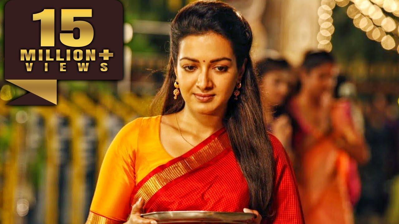 Download Be Shakal (Aruvam) - Catherine Tresa Superhit Horror Hindi Dubbed Movie l Siddharth