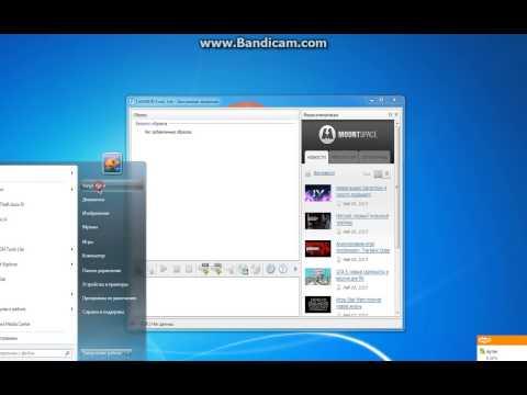 как пользоваться программой Daemon Tools Lite - фото 2
