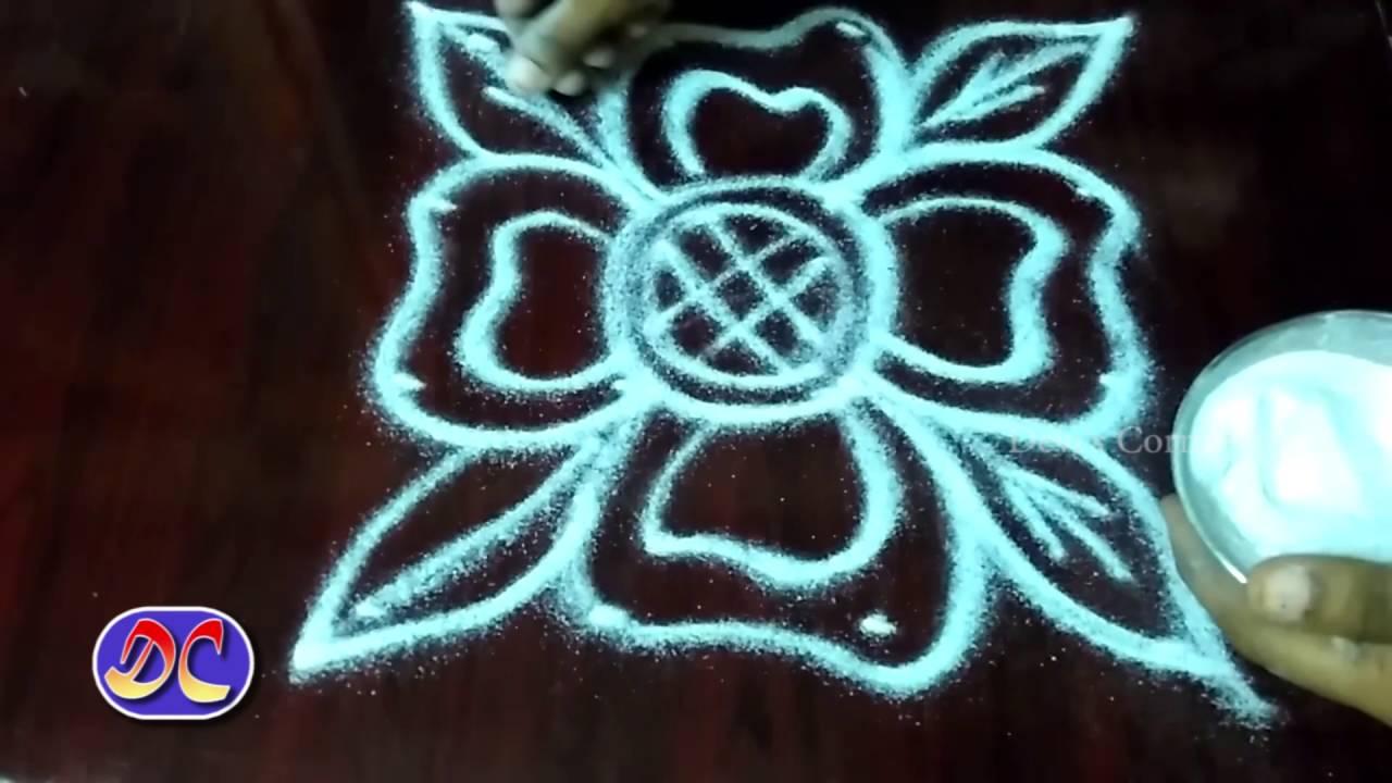 Small Flower Kolam Flower Muggulu Designs Youtube