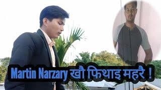 Martin Narzary खौ फिथाइ महरै FIR होबाय | मा जागोन Next आव ?? Prakash Narzary