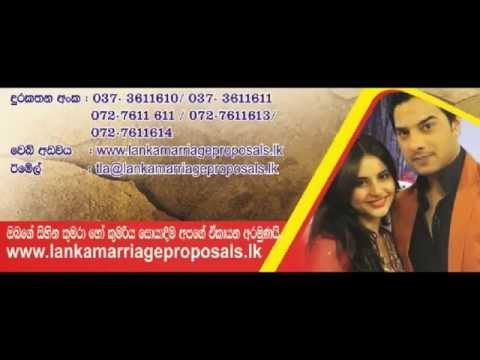 Lanka Marriage Proposals Bride ,Grooms ,Sri Lankan Life Partners, Sl Girls, Sl Boys, Sl Proposals