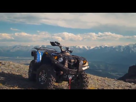 ATV STELS 600 LEOPARD 2016