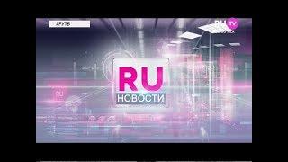 NYUSHA / НЮША - Ру новости, 04.07.18