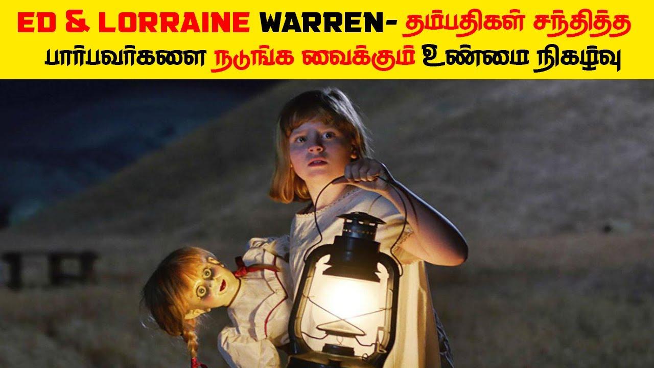 Ed And Lorraine சந்தித்த விசித்திரவழக்கில் ஒன்றான Annabelle Mystery | Top 5 Tamil