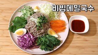 비빔메밀국수 만들기 / 비빔막국수 / 메밀비빔면 / 비…