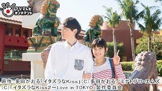 直樹と結婚した琴子はハネムーンで沖縄に。その機内で新婚カップルの巧...