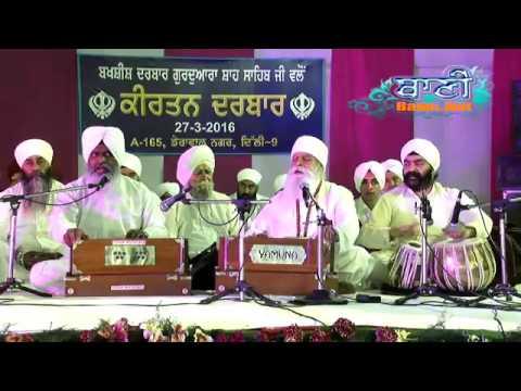 Bhai-Chamanjeet-Singhji-Delhiwale-At-Derawal-Nagar-On-27-March-2016
