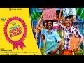 Varuthapadatha Valibar Sangam Introduction Song