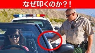 世界中の警察がテールランプを叩く理由 thumbnail