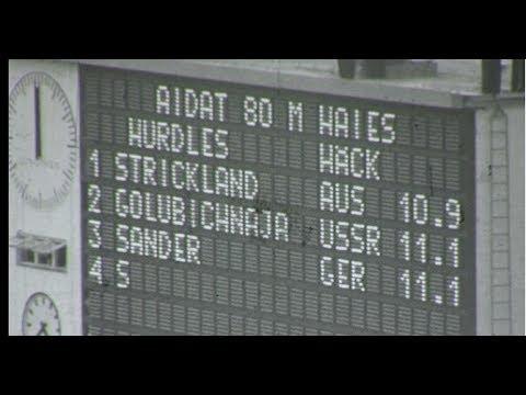 Helsinki 1952 [Shirley Strickland]  80m  Hurdles (Amateur Footage)