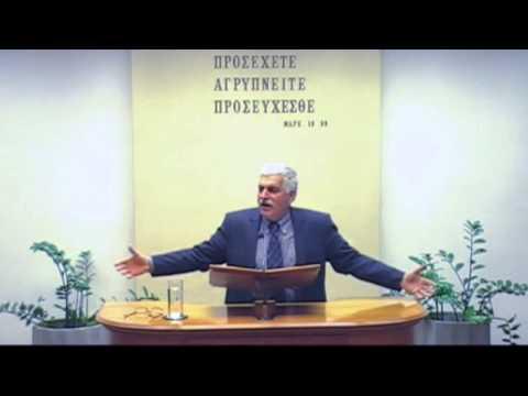 28.02.2015 - Εκκλησιαστής κεφ11 - Γιώργος Χρηστάκης