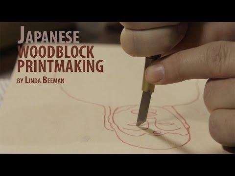 Japanese Woodblock Printmaking (Part 1 of 2)