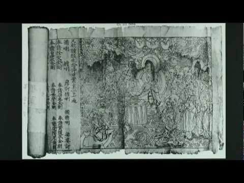 Conserving the Diamond Sutra