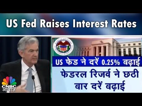 US Fed Raises Interest Rates | How Will The Market React? | Morning Call | CNBC Awaaz