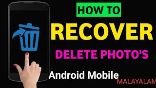 How to Delete photos recovery, android app