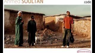 Ahmed soultan- iwi(mon fils)  - أحمد سلطان   إيوي: ولدي