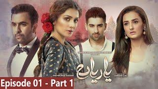 Yaariyan Episode 01 - Part 1
