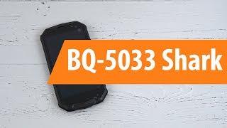 Распаковка BQ-5033 Shark / Unboxing BQ-5033 Shark