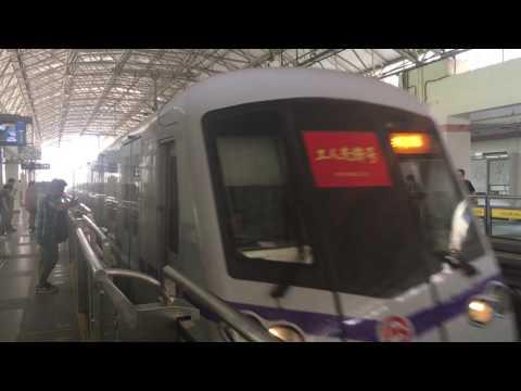 Shanghai China metro line 4 purple