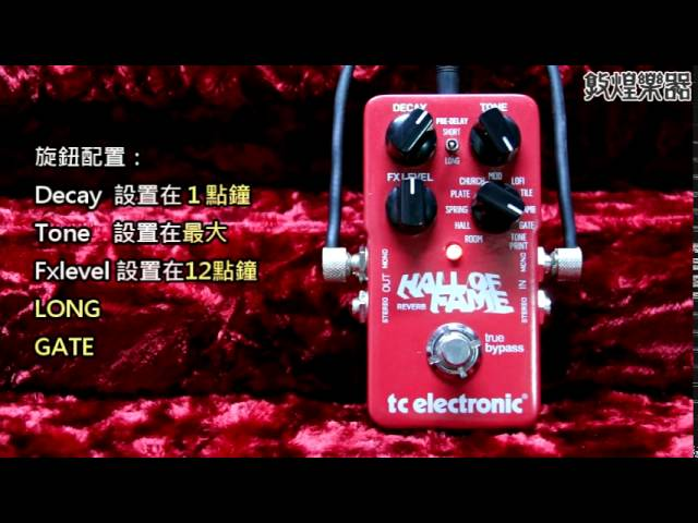 tc electronic Hall of Fame Reverb ????????? ??????