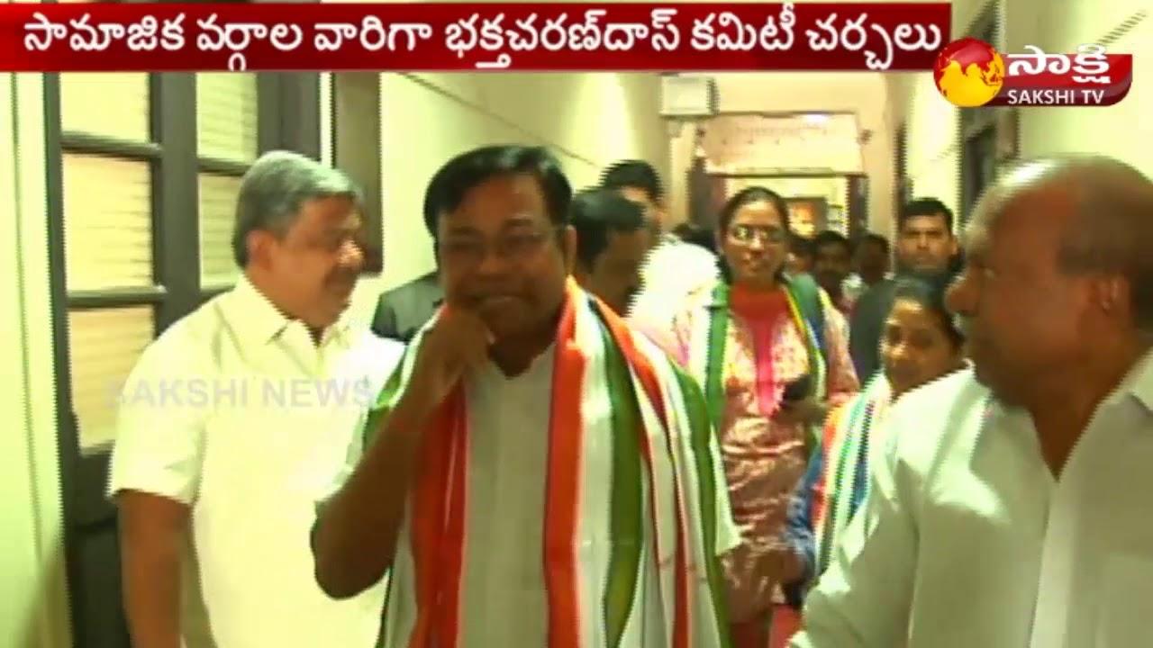 Congress Screening Committee Held Meeting With T-Congress
