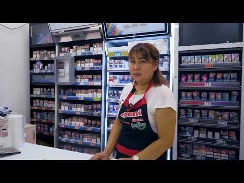 Продажа сигарет в Казахстане, 2019 г