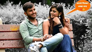 Prank On Sapna Bhabhi | Prank In India | Gaurav Rathi