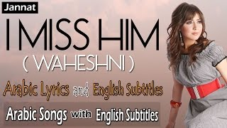 Jannat | I Miss Him - Waheshni | Sad Love Song