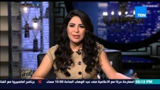 البيت بيتك - إنجي أنور : ذكرى ميلاد الكاتب الساخر محمود السعدنى