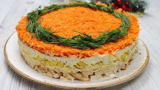 Салат с корейской морковкой на Праздничный стол 2020! Салат на Новый Год 2020