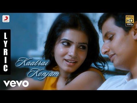 Neethaane En Ponvasantham - Kaatrai Konjam Tamil Lyric | Jiiva, Samantha | Ilaiyaraaja