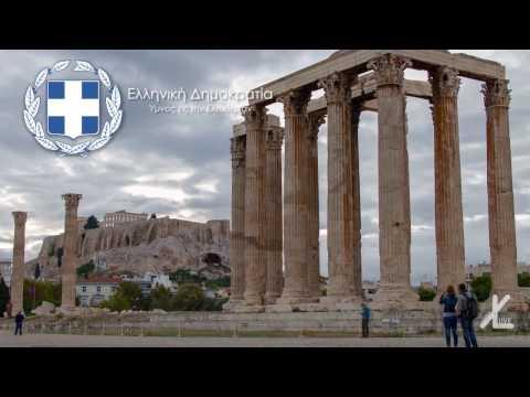 National anthem of Greece - Instrumental Timelapse