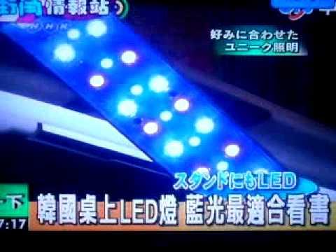 發明王_聰明燈具 - YouTube