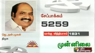 TN poll update: DMK candidate Anbazhagan leads in Chepauk constituency