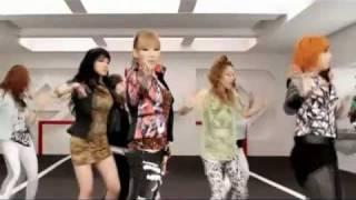 [Eng Sub/繁中]] 2NE1(투애니원) - Don't Stop The Music