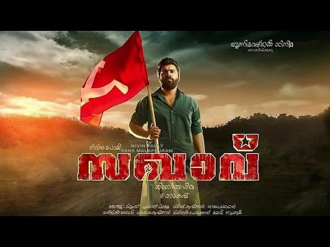 Sagavu malayalam movie teaser with kalippu song.. Un official |Nivin pauly|
