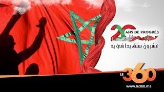 Le360.ma • 20 ans de progrès EP15 : Marocains du monde, la pleine citoyenneté