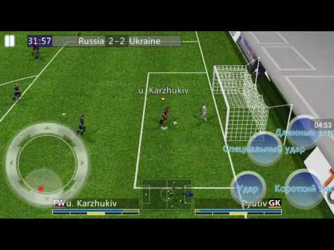 Матч Russia vs Ukraine в игре (футбол лига мира)
