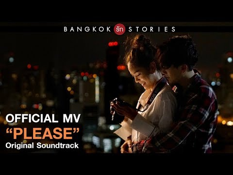 "OFFICIAL MV . PLEASE (Original Soundtrack) | ""Bangkok รัก Stories"" ตอน PLEASE"
