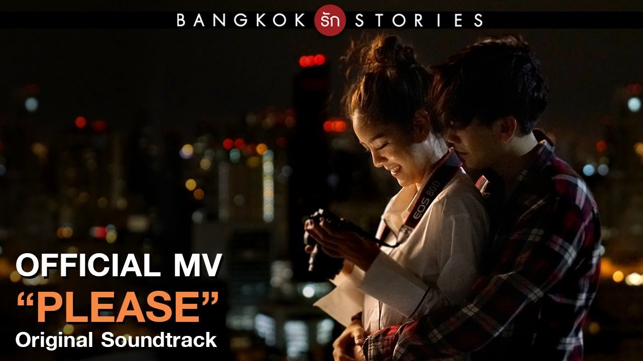 "Download OFFICIAL MV . PLEASE (Original Soundtrack) | ""Bangkok รัก Stories"" ตอน PLEASE"